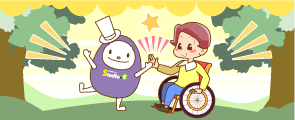 障がい者の在宅就労をサポート