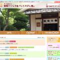 鳥取301_WEB製作